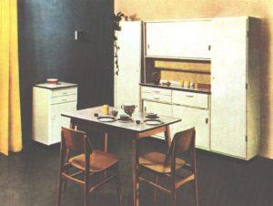 """Гарнитур """"Кухня"""", артикул КС-61."""