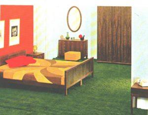 "Набор мебели ""Спальня"", артикул ""Уника"""